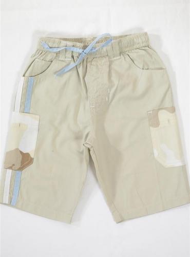 Бебешки къси панталони Mini OFFY