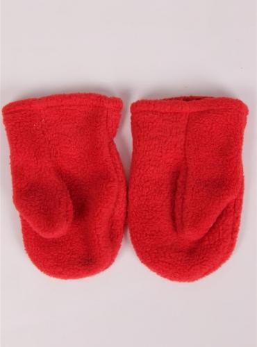 Бебешки ръкавици CHARRO
