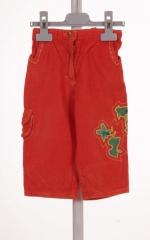 Бебешки панталонки