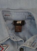 Бебешка ризка с дълъг ръкав H&M