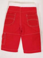 Бебешки панталонки LECCA