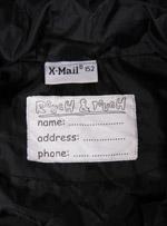 Детска грейка X-Mail