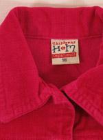 Бебешки елек H&M